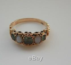 Antique Georgian 18ct Gold, Emerald & Opal Ring